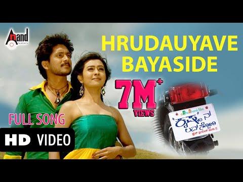 Orata i love you kannada movie songs free download
