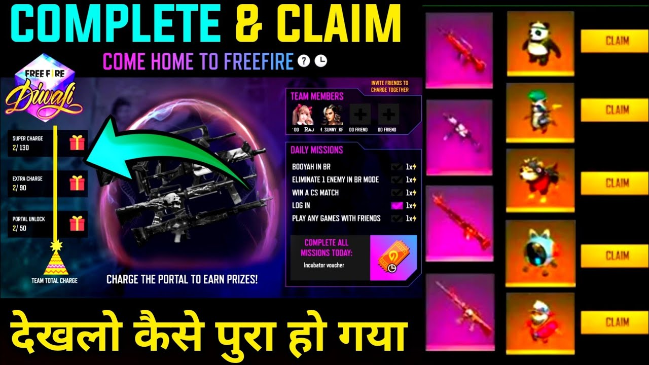 CHARGE THE PORTAL NEW EVENT ! HOW TO COMPLETE COME HOME TO FREE FIRE ! FREE FIRE NEW EVENT
