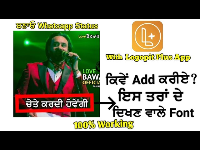 How To Add Punjabi Font Amrit Lipi or Anmol Lipi  in Logopit App or pixel lab For Whatsapp Status