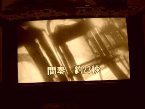 タブー(禁じられた愛)/郷ひろみ...