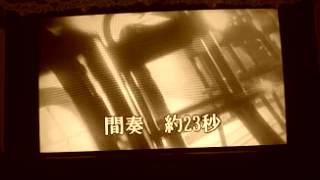 タブー(禁じられた愛)/郷ひろみ cover