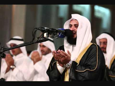 Mishary Rashid Alafasy- Surah Ibrahim سورة إبراهيم Very Emotional and Beautiful Crying