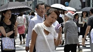 Tokyo, Japan The stormy air temperature reaches 30 degrees Celsius