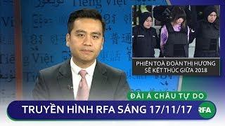 Thời Sự Sáng 17/11/2017 | Phiên xử Đoàn Thị Hương sẽ kết thúc vào giữa 2018 © Official RFA