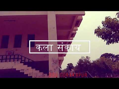 Gorakhpur University DDU .Deen Dayal Upadhyay University