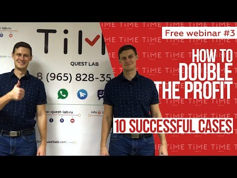 How to double the profit of your escape room! 10 successful cases. Free webinar #3