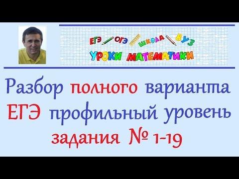 Задача №1 для 2 класса. Нестандартные задачи по математике на Youtube - математические задачи