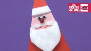 Украшение для новогоднего стола «Дедушка Мороз» / ПОДЕЛКА / DIY / HANDMADE