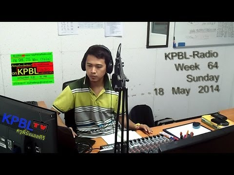 KPBL-Radio (VDO) Week 64 (Sun180514)