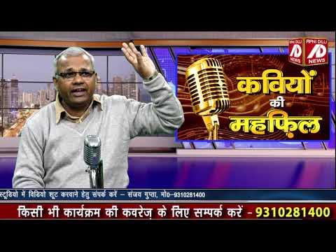 कृष्ण कन्हैया से एक भक्त की पुकार - कवि बिजेन्द्र पाल सिंह