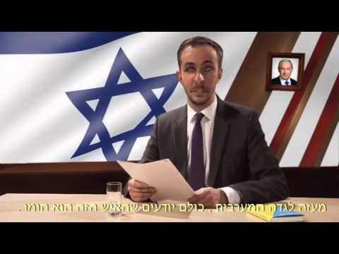 Extra3 und ZDF: Böhmermann und seine antisemitische Schmähkritik