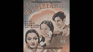 Jagirdar 1937: Auron ke kyon pag padta hai aap lagaa de paar (Rajkumari Dubey)