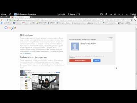 Инструкция по работе с Google Docs