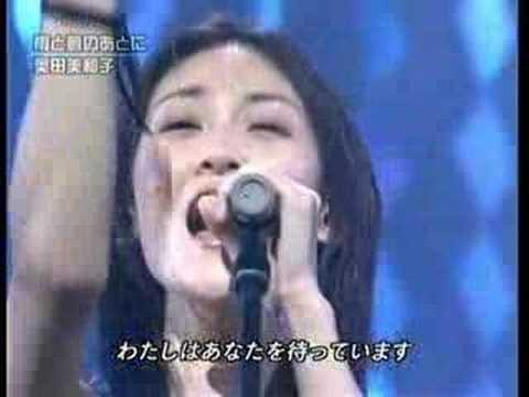 奥田美和子