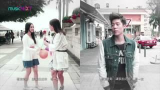 何雁詩 Stephanie Ho / 張子丰 Fred Cheung - 線上情歌 [Official MV] [HD]