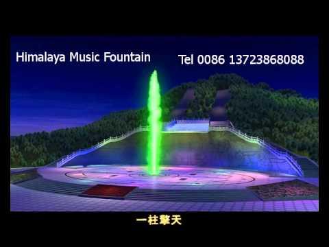 MUSIC FOUNTAIN ANIMATION