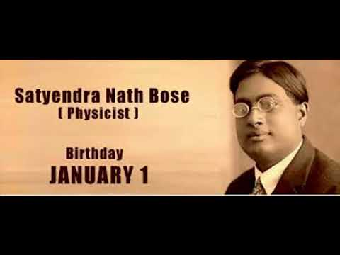 Satyendra Nath Bose-Father of God Particle | Physicist & Scientist | Bose Biography