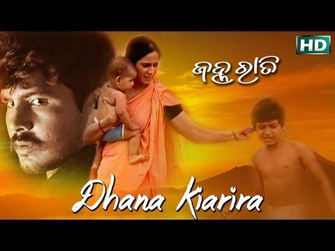 DHANA KIARIRA | Romantic Song | Ratikanta Satapati | SARTHAK MUSIC