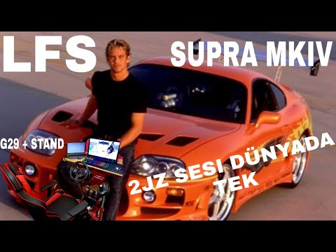 LFS TOYOTA SUPRA MKIV ENGINE AND SETUP DOWLAND