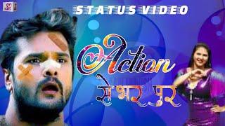 #Khesari_Lal_Yadav ! Marale Sa Action Se Bharatpur !  New Whatsapp Status Video 2020