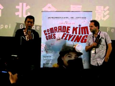 Comrade Kim Goes Flying - 2012 Taipei Golden Horse Film Festival
