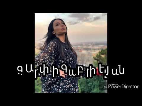 Թոփ 10 ամենագեղեցիկ հայուհիները ՄԱՍ /2/