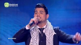Arab Idol – العروض المباشرة – أمير دندن – فلسطين يا دمي