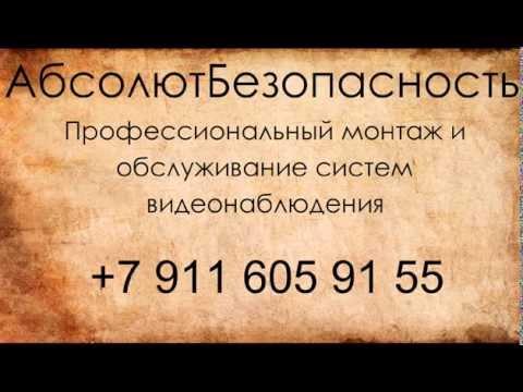 Комплексный монтаж системы видеонаблюдения на коттедж Великий Новгород