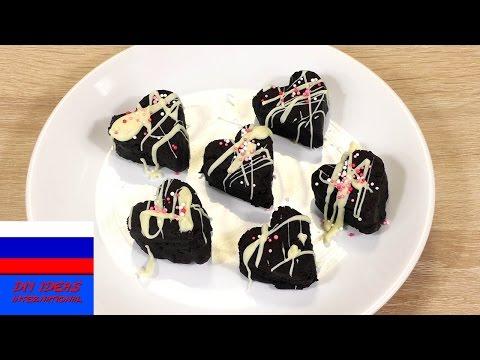 Печенье из крошек от ОРЕО | Простой рецепт без выпечки | Милые маленькие сердечки-печеньки без регистрации и смс