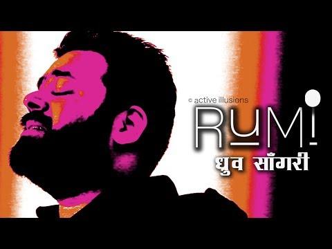 Na Man Tanha Dar Een Maikhana Mastam : RUMI : Dhruv Sangri in Urdu Studio with Manish Gupta