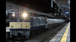EF64 37 信州カシオペア紀行 茅野到着・発車 2019.12.7