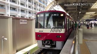 京急ドレミ発車シーン
