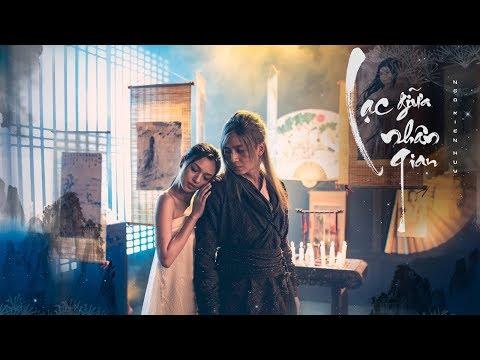 Lạc Giữa Nhân Gian - Official Teaser MV | Ngô Kiến Huy