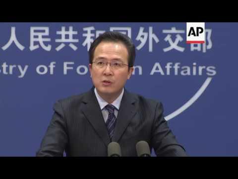 China claims sovereignty of Zhongye island