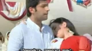 ЛЮБОВЬ ПОДОБНА БОГУ   2 СЕРИЯ (русские субтитры ) индийский сериал