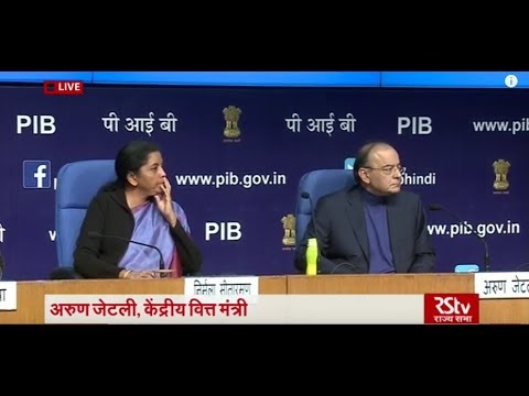 Arun Jaitley & Nirmala Sitharaman's joint press briefing on Rafale verdict