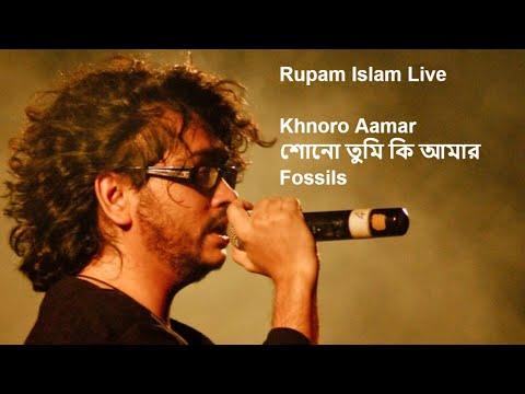 Bolo Tumi Ki Amar Hobe  || Rupam Islam || Fossils || Live & Unplugged