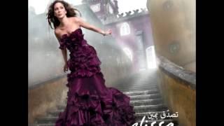 Elissa ... Aisha We El Salam | اليسا ... عايشه و السلام