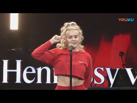 """Anne Marie """"Alarm"""" LIVE at Hennessy Artistry"""