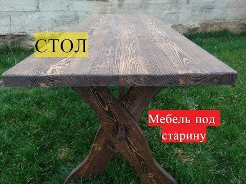 Мебель под старину. Стол. Часть 2