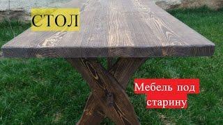 Стол для бани из дерева своими руками (фото и видео)