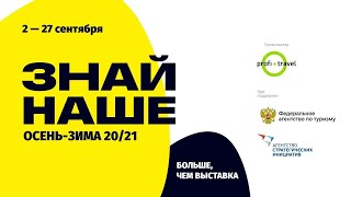 Горнолыжный курорт в Калужской области особенности работы и развития Изучим инфраструктуру
