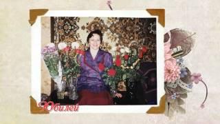 Поздравление на Юбилей любимой маме. Поздравление на 60 лет. Слайд-шоу маме на Юбилей.