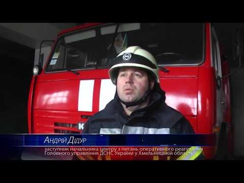TV7plus  У Хмельницькому горів речовий ринок. Велика пожежа виникла на ринку