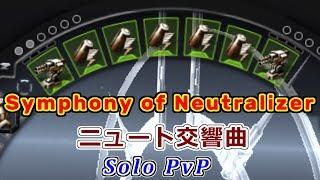 EVE Online - Symphony Of Neutralizer [Solo PvP]