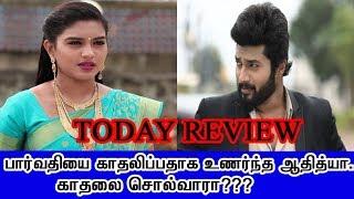 Sembaruthi Serial Today Episode 350