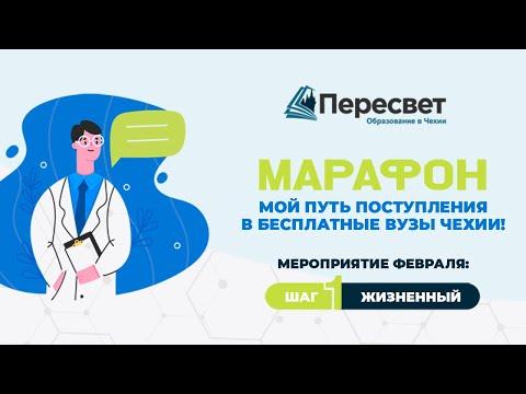 """Красноярск . Подготовительный центр """"Пересвет"""""""