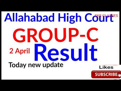 Allahabad high court group c result ||  new update today || खुश खबरी