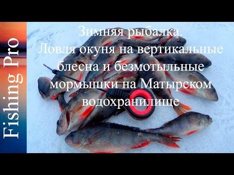 рыбалка-зима мормышки и блесны