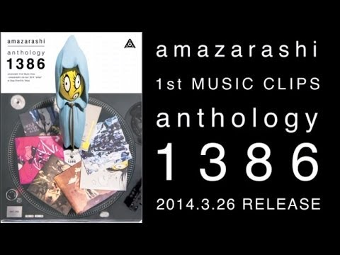 Amazarashi 『anthology1386  Trailer』